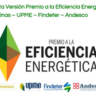 """Participa en el """"Premio a la Eficiencia Energética"""" ANDESCO 2018"""